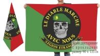 Двусторонний флаг Французского иностранного легиона