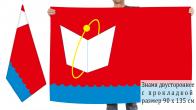 Двусторонний флаг Фрязино