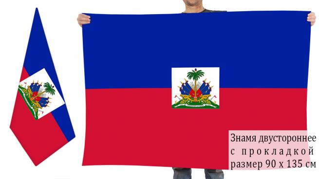 Двусторонний флаг Гаити