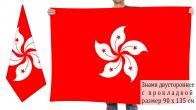 Двусторонний флаг Гонконга