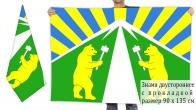 Двусторонний флаг Горного