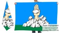 Двусторонний флаг Горнозаводска