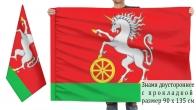 Двусторонний флаг города Боготол