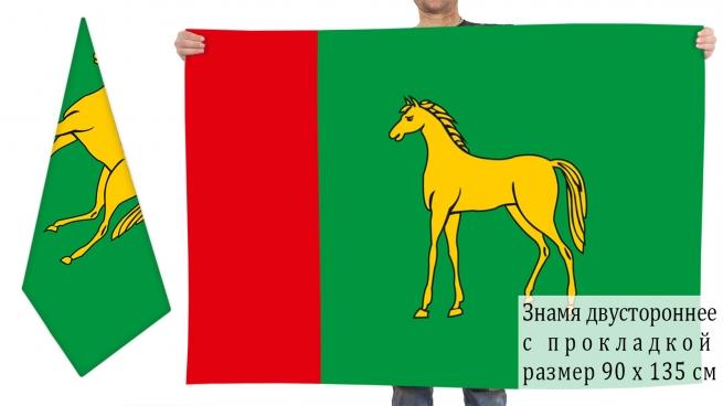 Двусторонний флаг города Бронницы