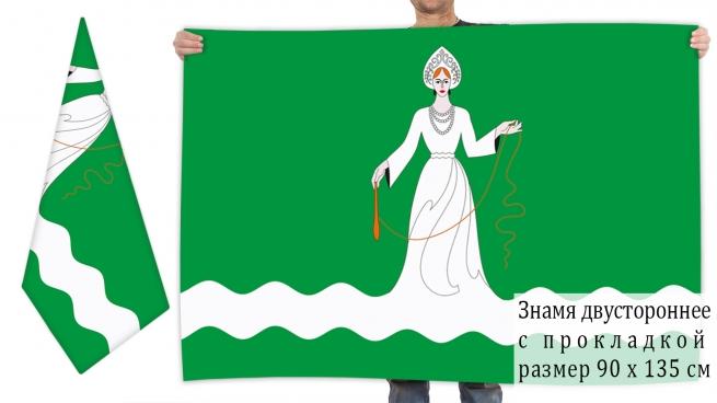 Двусторонний флаг города Дрезна