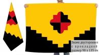 Двусторонний флаг города Краснобродск