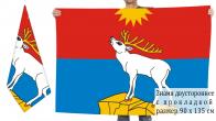 Двусторонний флаг города Красновишерск