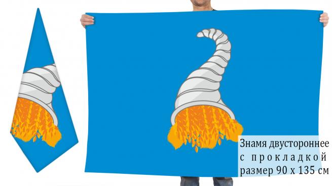 Двусторонний флаг города Кунгур