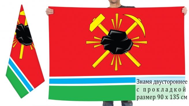 Двусторонний флаг города Ленинск-Кузнецк