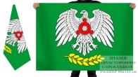 Двусторонний флаг города Назрань