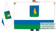 Двусторонний флаг города Шиханы