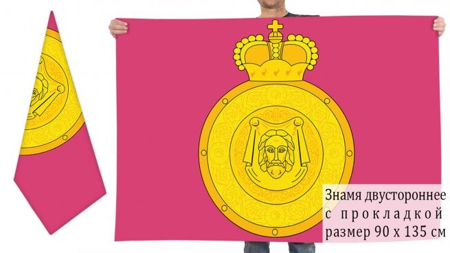 Двусторонний флаг города Воскресенск