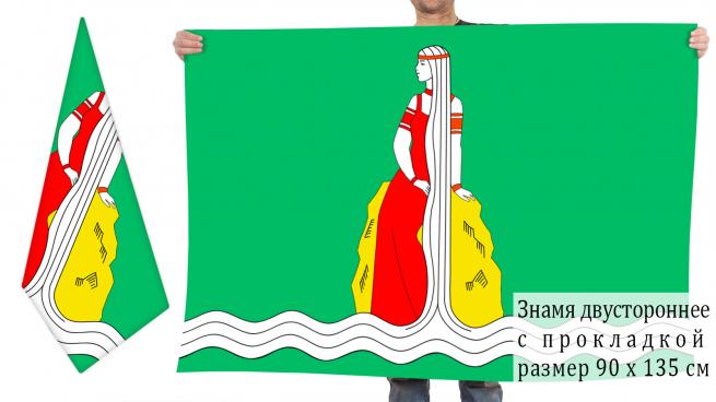 Двусторонний флаг города Яйва