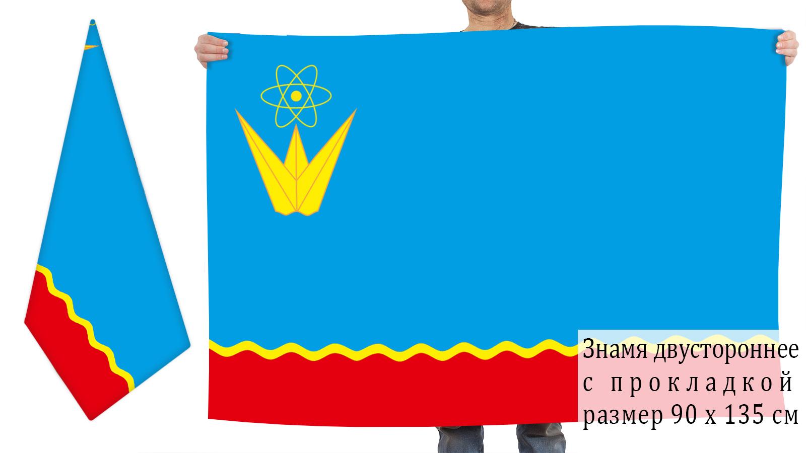 Двусторонний флаг города Зеленогорск