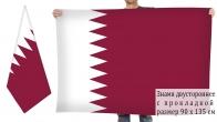 Двусторонний флаг Катара