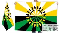 Двусторонний флаг Грозненского района
