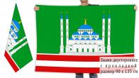 Двусторонний флаг Грозного