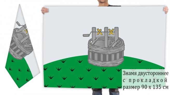 Двусторонний флаг Грязовецкого района