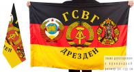 Двусторонний флаг ГСВГ в Лейпциге