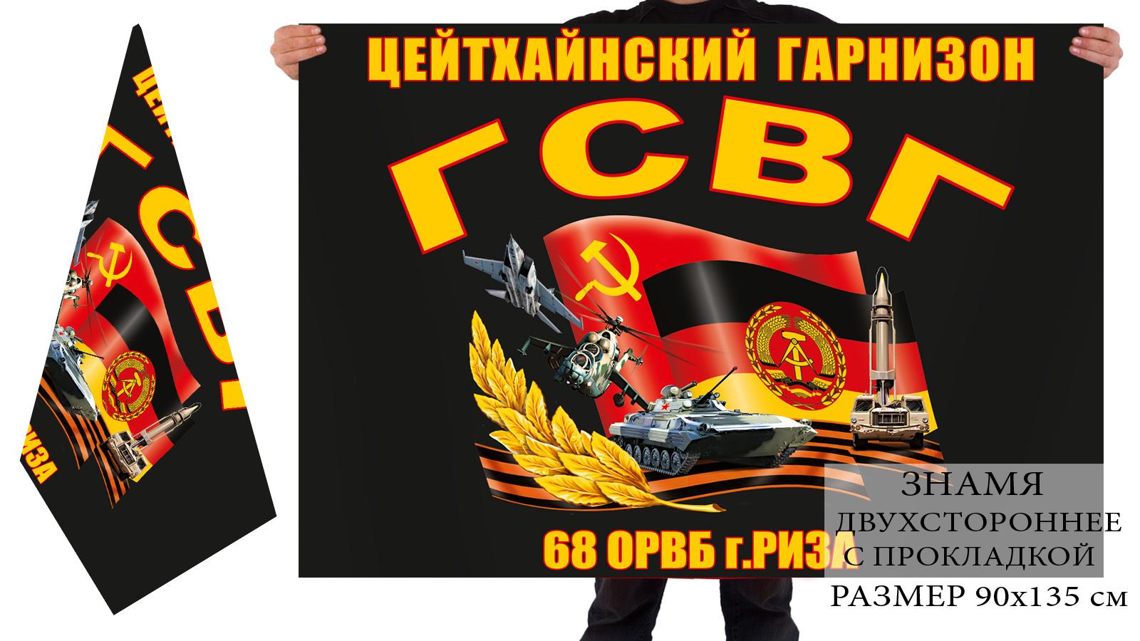 Флаги на заказ со своим логотипом – все виды тканей