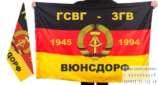 """Двусторонний флаг ГСВГ-ЗГВ """"Вюнсдорф"""" 1945-1994"""