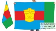 Двусторонний флаг Гурьевска