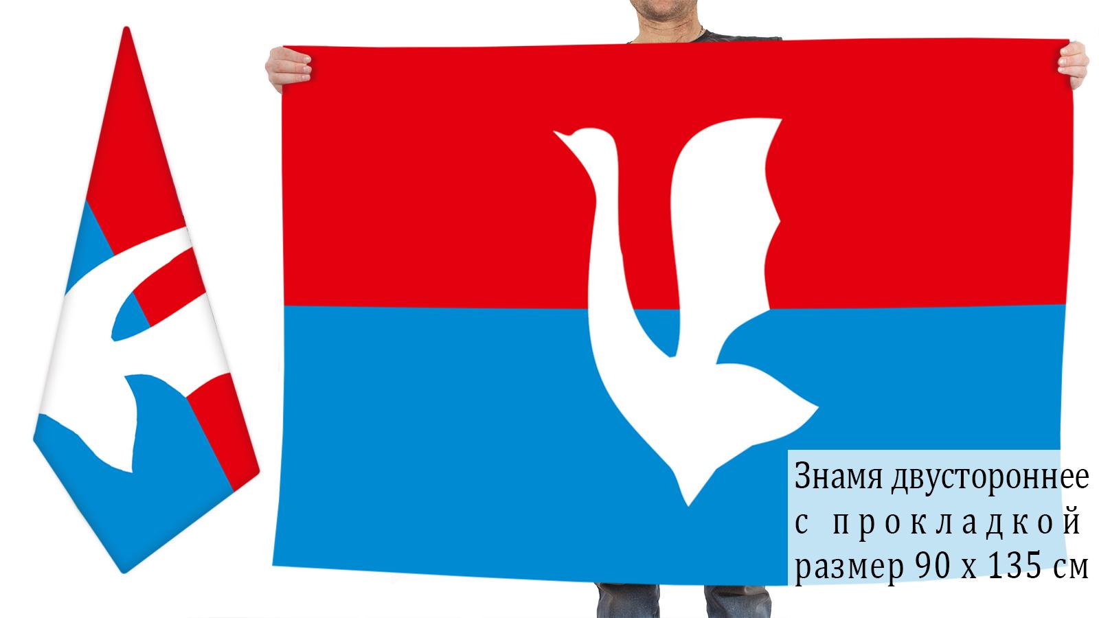 Двусторонний флаг Гусь-Хрустального