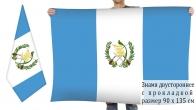 Двусторонний флаг Гватемалы
