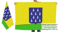 Двусторонний флаг Харовского района