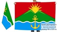 Двусторонний флаг Хасанского района