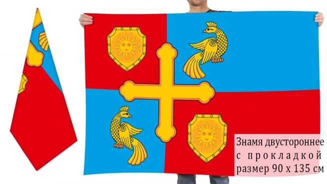 Двусторонний флаг Хотькова
