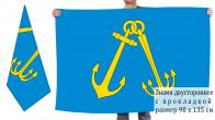 Двусторонний флаг Игарки