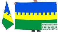 Двусторонний флаг Инзенского района