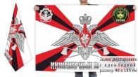 Двусторонний флаг инженерных войск РФ