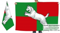Двусторонний флаг Ирбейского района