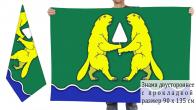 Двусторонний флаг Искитима