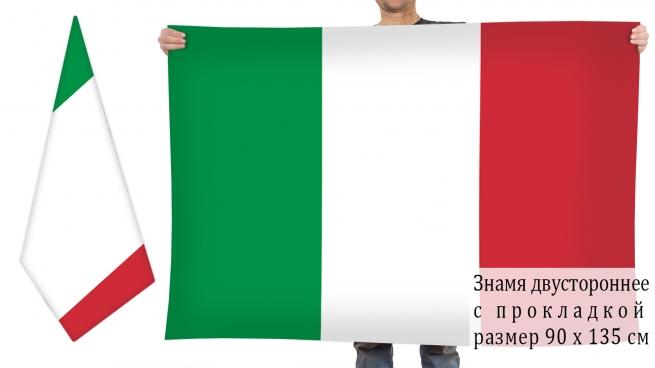 Двусторонний флаг Италии