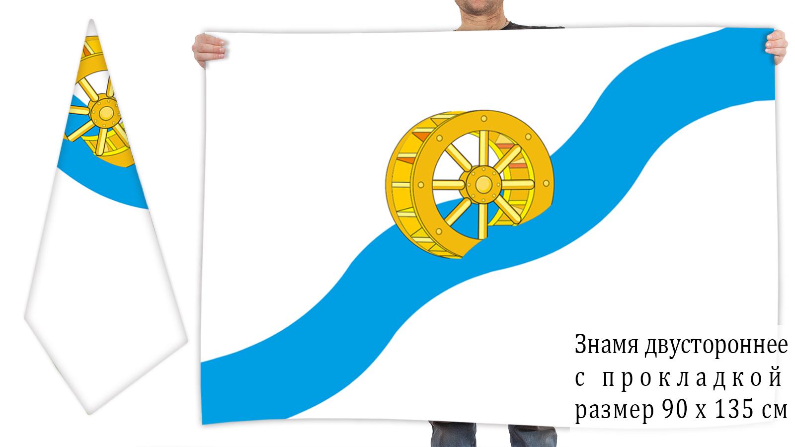 Двусторонний флаг Ивантеевки