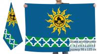 Двусторонний флаг Ижморского района