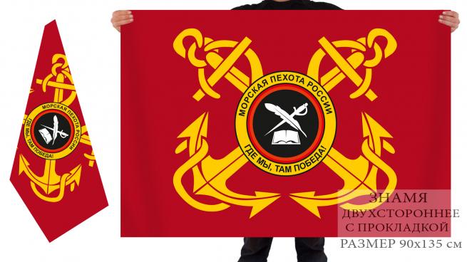 Двусторонний флаг кадетского движения морской пехоты РФ