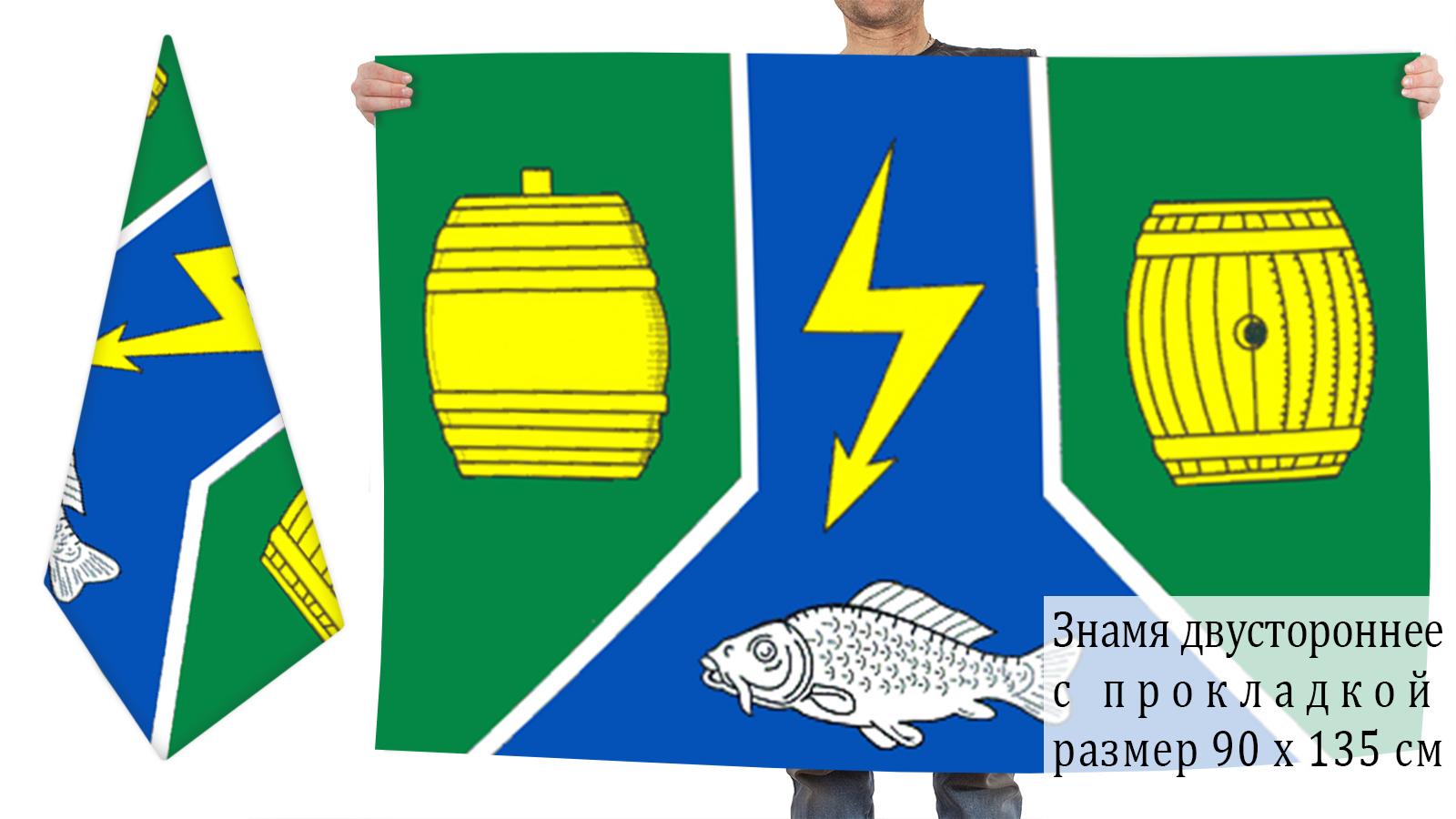 Двусторонний флаг Кадуйского района