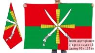 Двусторонний флаг Кагальницкого района