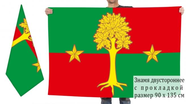 Двусторонний флаг Калининца