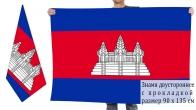 Двусторонний флаг Камбоджи