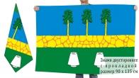 Двусторонний флаг Камешково