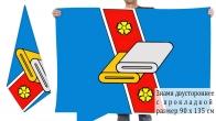 Двусторонний флаг Карабаново