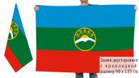 Двусторонний флаг Карачаево-Черкесии
