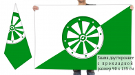 Двусторонний флаг Карасука