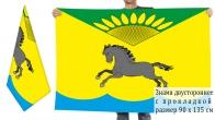 Двусторонний флаг Карасукского района