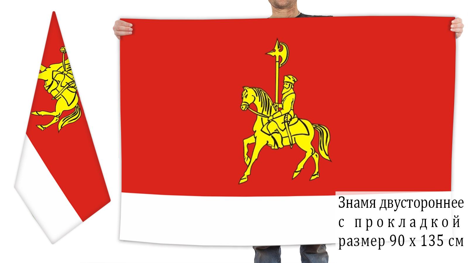 Двусторонний флаг Каратузского района